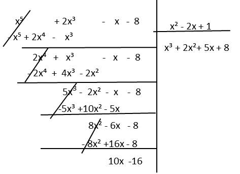 División de polinomios G(x) entre Q(x)